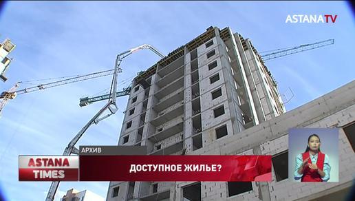 В Правительстве обещают, что квартиры для казахстанцев станут доступнее