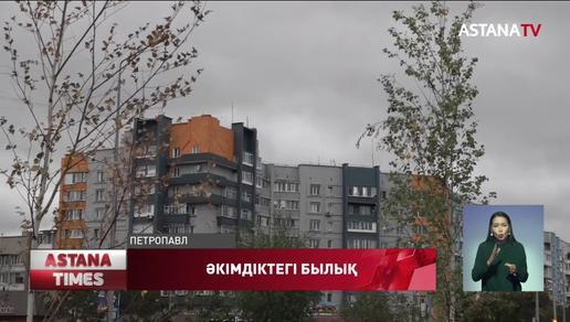 Қызылжарда мемлекеттік бағдарламамен салынған үйлер дұрыс таратылмаған