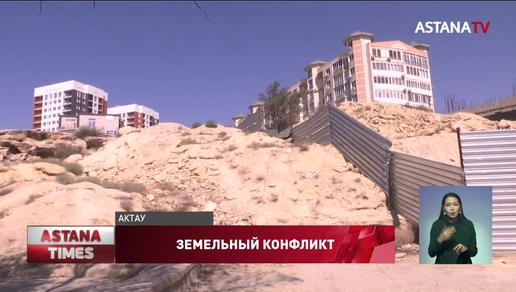 Актаусцы протестуют против строительства дома для обманутых дольщиков