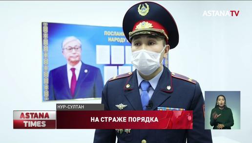 Новый участковый пункт полиции открылся в Есильском районе Нур-Султана