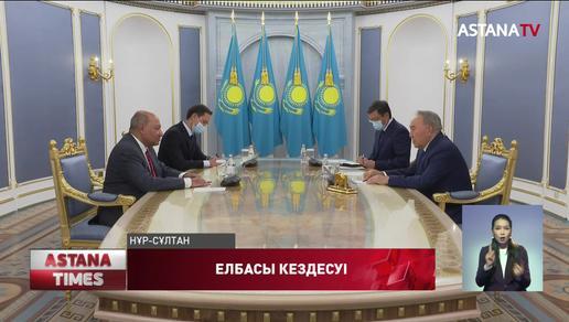 Елбасы Н.Назарбаев Сума Чакрабартимен кездесті