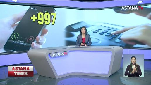 Казахстан перейдет на новый телефонный код
