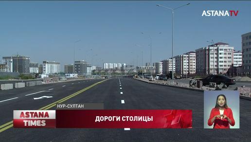 Восьмиполосную магистраль для разгрузки трафика в столице откроют в этом году