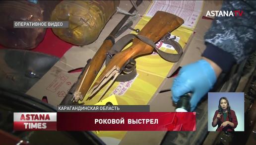 Пьяный пастух застрелил односельчанина из-за замечания в Карагандинской области