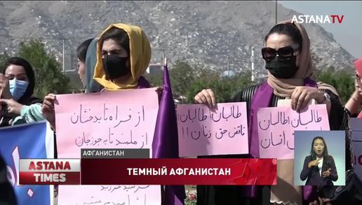 Талибы застрелили беременную женщину-полицейского