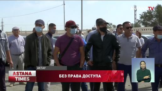 """""""Отказались вакцинироваться"""": сотни сотрудников атомного энергокомбината отстранили от работы в Актау"""