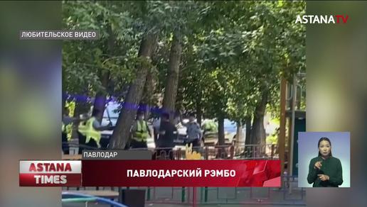Мужчина бросался на прохожих с ножом в Павлодаре