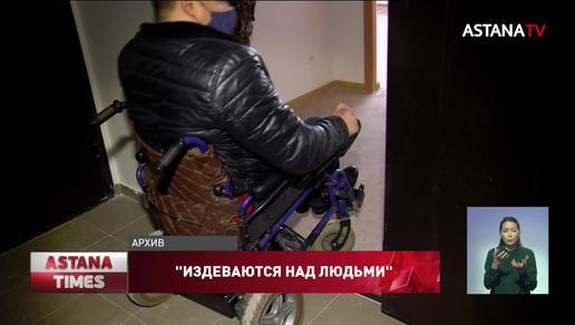 Инвалиду выдали жильё без унитаза и раковины в Актау