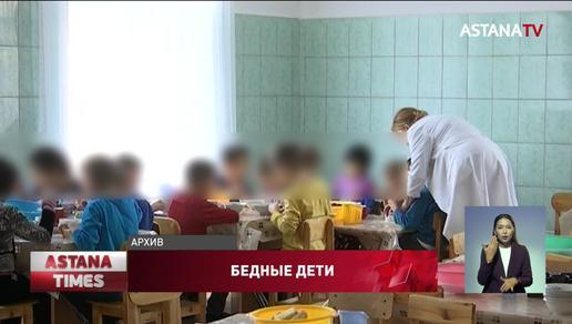 Скандал в детском доме: 26 млн. тенге, выделенных на питание детей-сирот, украли в столице