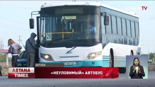 Часами на остановках в ожидании автобуса проводят жители поселка Пригородный близ Актобе