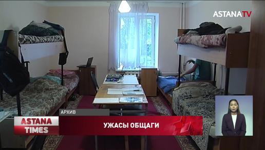 Размещают в хостелах: восемьдесят тысяч казахстанских студентов нуждаются в общежитиях, - мажилисмены