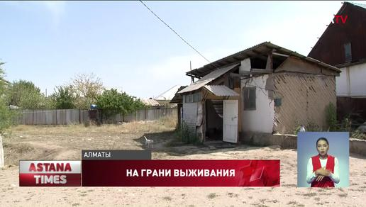 В Алматы отец изнасиловал родную дочь