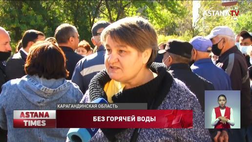«Скунс» может оставить без воды целый поселок в Карагандинской области