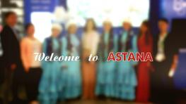 Welcome to Astana (06.07.2017 ж.)